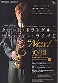 Next, 20121013