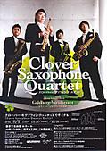 CloverSaxQ, 20121014