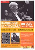 Bamberger Symphoniker, 20121101