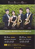Toujours Saxophone Quartet, 2012