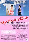 Keito20121117