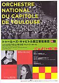 Orchestre national du capitole de Toulouse, 20121210