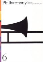 プログラム冊子画像