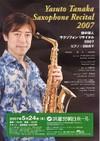 Yasuto Tanaka 070524