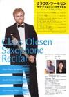 Claus Olesen, 070708