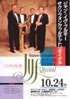 Quatuor J-Y.Fourmeau, 941024