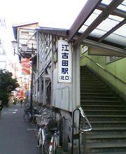 20060715_ekoda