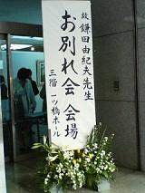 20090329