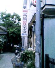Takahashi_WI