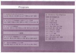 Program200109