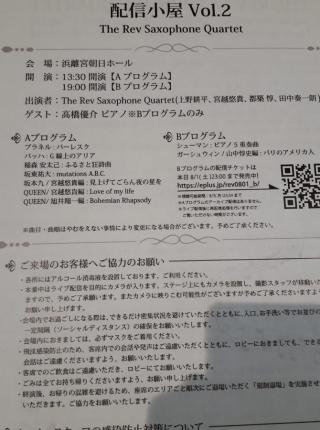 Program200801