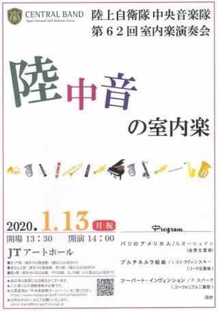 Tirasi200113